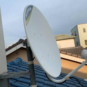 第3,088回(2021.7.14)TVアンテナを新しいものに取り替える