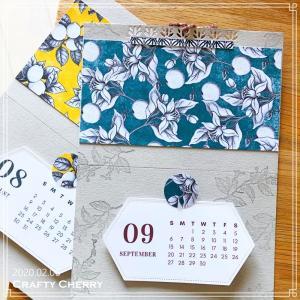 くらす * 3月案 -- カレンダー