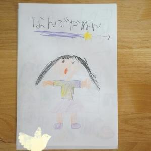 6歳児がかいた初めての絵本