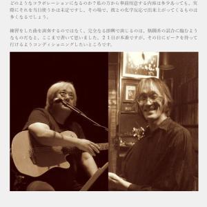 吉澤洋治x山川英毅 Duo即興ライブに向けて