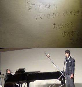 自作のAve Maria も歌います!工藤隆 & 山川英毅Duoライブ