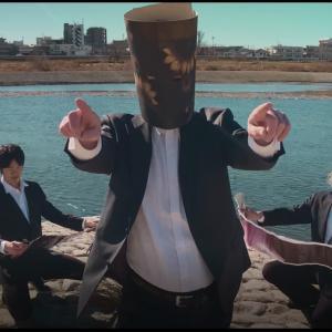 SagiTama 新作映像「風紋246」で歌ってます!