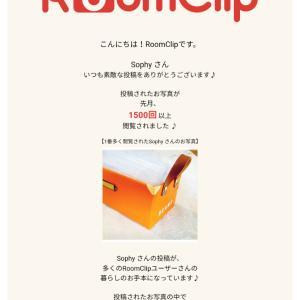 Room  Clip