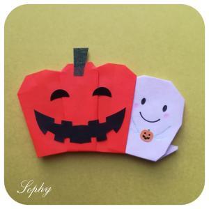 かぼちゃとおばけは仲良し(おりがみ)