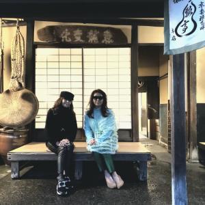 京都 瓢亭★  400年前のお茶室でお食事。