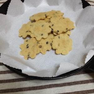 玄米と発芽黒米のおからクッキー