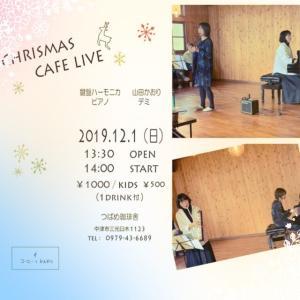 12/1 クリスマスcafeライブ