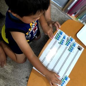 2歳からのプレピアノコース(音楽&知育コース)