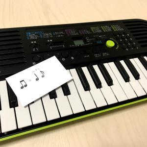 大人のジャズピアノレッスン