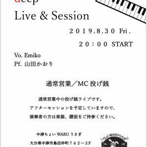 Live & Session