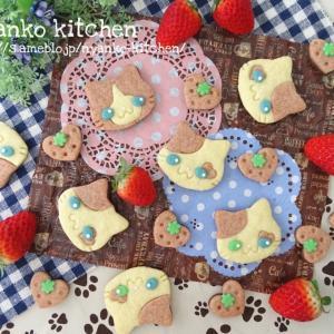 イチゴ猫クッキー♡と、水玉クッキー