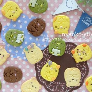 すみっこぐらしクッキー♡