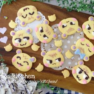 *あつ森*娘とジュン君クッキー作り☆