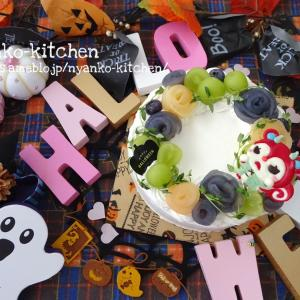 *あつ森*グミちゃんのハロウィンケーキ♡