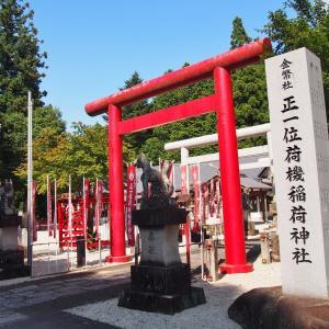 【岐阜】 稲荷神社の境内にあるよ 稲荷温泉