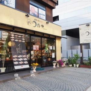【愛知】 豊田で買える!くるまもなかまとめ