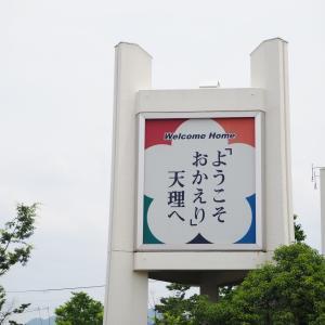 【奈良】 レトロな商店街を歩こう@天理市