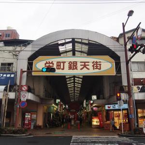 【福岡】 レトロな商店街を歩こう@北九州市門司区