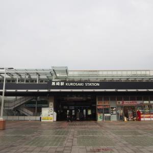 【福岡】 レトロな商店街を歩こう@黒崎駅前
