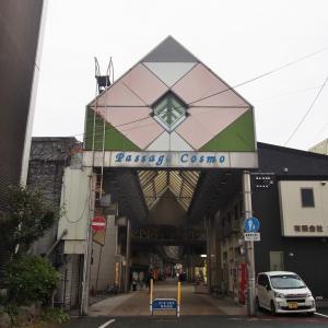 【福岡】 レトロな商店街を歩こう@北九州市八幡東区