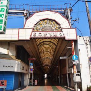 【福岡】 レトロな商店街を歩こう@直方市&行橋市