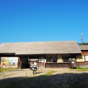 【山形】 あの映画のロケ地はココ! スタジオセディック庄内オープンセット