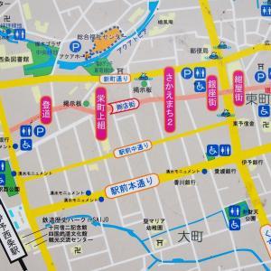 【愛媛】 レトロな商店街を歩こう@西条市