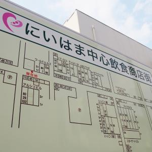【愛媛】 レトロな商店街を歩こう@新居浜市