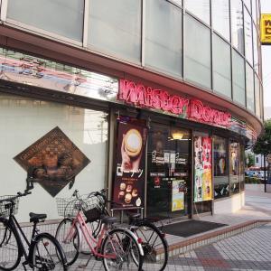 【愛媛】 メリーゴーラウンドがあるミスタードーナツ フジグラン松山ショップ