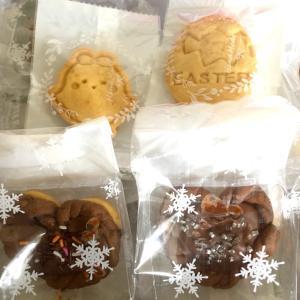 人の優しさが身に沁みる&お礼。イースター仕様の手作りクッキー♡