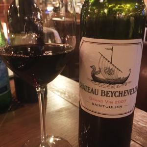 お客様からサロン開業記念に頂いたワインをついに開栓♡