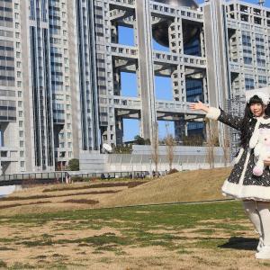 りりんさん☆台場【4】