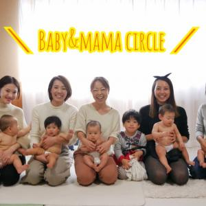 みんなで赤ちゃんの成長を見守る♡火曜ベビマの会最終回!
