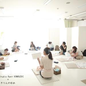 8月再開!スタジオケント川内店ベビーマッサージ教室