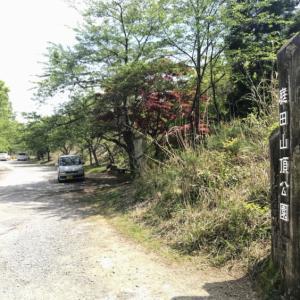 濃尾平野の西端を駆け抜ける 養老山地縦走(2/3) 養老山~庭田山頂公園