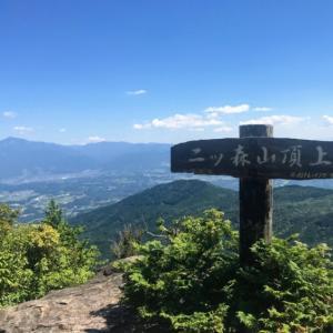 御嶽山、恵那山を望む東濃の秀峰 二ツ森山 切越峠ルート