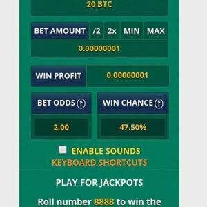 《フリービットコイン/MULTIPLY BTC検証 13日目》遂に出現マーチン9。マーチンMAX9回。