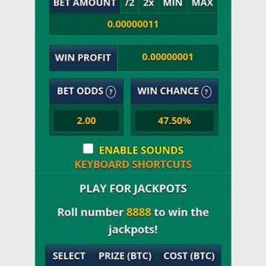 《フリービットコイン/MULTIPLY BTC検証 2021.8.11》1日10勝なのですぐに達成!マーチンMAX5回。