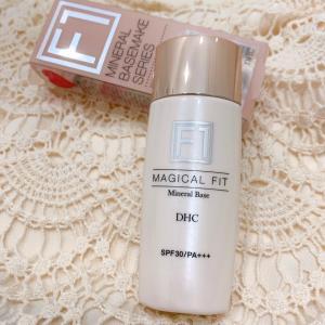 【スキンケア】皮脂くずれと乾燥を同時に防ぐ優秀化粧下地☆DHCミネラルベース マジカルフィット