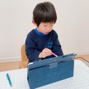 【子育て】家にこもりがちな時こそ!親子で一緒に先取り学習☆RISUきっず