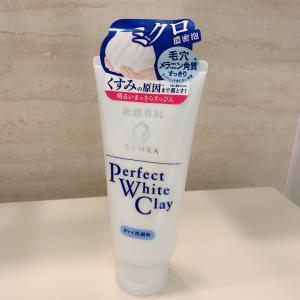 【スキンケア】ホワイトクレイ配合のミクロ濃密泡に癒される☆洗顔専科 パーフェクト ホワイトクレイ