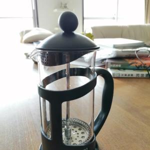 フレンチプレスでコーヒーを飲んでみた