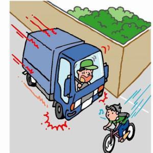 交通事故減少