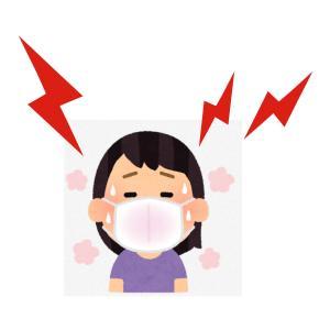 マスク常時着用がスタンダードなコロナ禍中、『マスク頭痛』にご注意下さい‼