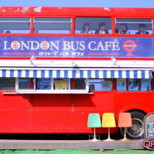 LONDON BUS CAFE