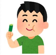 きゅうりにダイエット効果!?