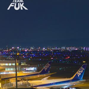 福岡空港が世界3位!