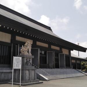 『宗像大社』『宮地嶽神社』