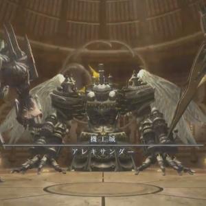 【FF14】5.1の新たな絶シリーズは「絶アレキサンダー討滅戦」に決定!ガチでヤバイ難易度になっているらしいぞ!