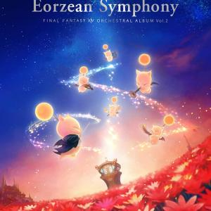 【FF14】オケコンBD「Eorzean Symphony:Orchestral Album Vol.2」が本日発売!初回特典でオーケストリオン譜2個が付属!